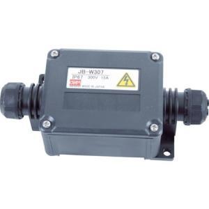 ジョイボックス JB-W307 オーム電機 JBW307-1410 n-tools