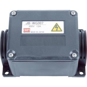 ジョイボックス JB-WG307 オーム電機 JBWG307-1410 n-tools