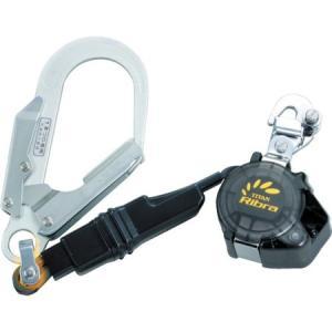 巻取式安全帯(スライドバックル式) タイタン LYDRB50624FPEJ-5008|n-tools