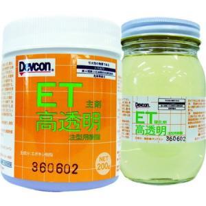 高透明コーティング材 ET300g デブコン ET300-4075|n-tools