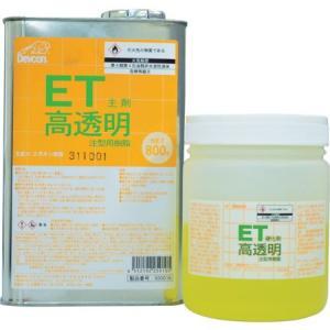高透明コーティング材 ET1.2kg デブコン ET1200-4075|n-tools