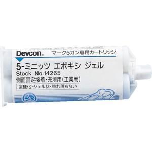 5ミニッツエポキシジェル 接着剤 50mL デブコン 14265-4075|n-tools