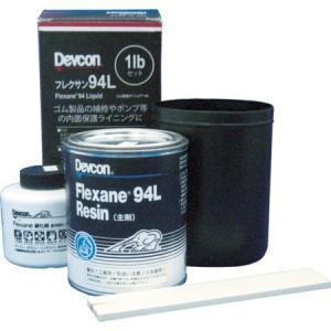 フレクサン 94L 450g デブコン D94L-4075|n-tools