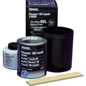 フレクサン 80L 1lb(450g) デブコン 16900-4075|n-tools