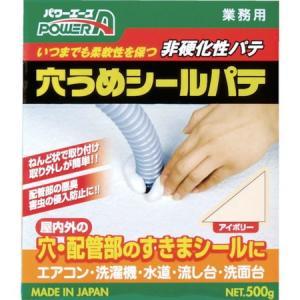 アルテコ 穴ウメシールパテ P01アイボリー 500g PAP01|n-tools