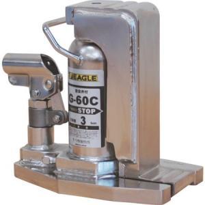 クリーンルームレバー回転爪つきジャッキ 爪能力3t イーグル G60C-1029|n-tools
