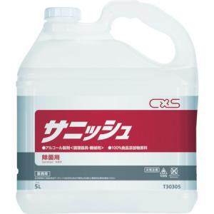 アルコール製剤 サニッシュ 5L シーバイエス T30305-4346 n-tools