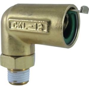 タッチコネクターエルボコネクター(金属) チヨダ CKL1202-4056|n-tools