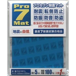 耐震マット 100ミリ角 1枚入り プロセブン PN1001L-3316|n-tools
