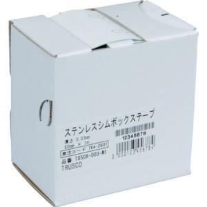 ステンレスシムボックステープ 0.005 50mmX1m TRUSCO TS50X0005M1-4500 n-tools