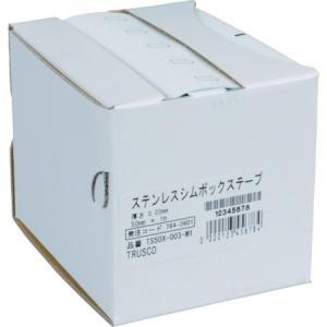 ステンレスシムボックステープ 0.1 100mmX1m TRUSCO TS100X01M1-4500 n-tools