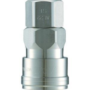 クイックカップリング AL40型 ステンレス製 オネジ取付用 ナック CAL44SF3-5172|n-tools