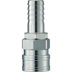 クイックカップリング AL40型 ステンレス製 ホース取付用 ナック CAL46SH3-5172|n-tools