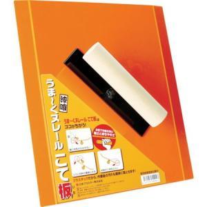 うま〜くヌレール こて板 日本プラスター UK240-5145|n-tools