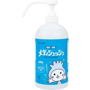 手指消毒剤メディシュッシュ ポンプ1L sanwa 101651-3426 n-tools