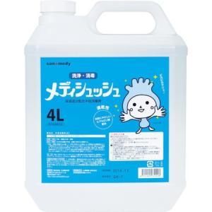 手指消毒剤メディシュッシュ 詰替用 4L sanwa 101652-3426 n-tools
