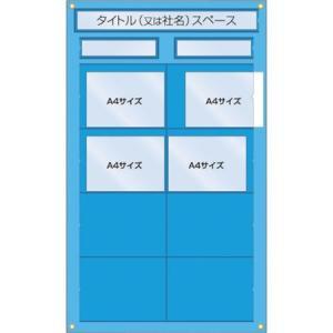 工事管理用収納シート 屋内用 つくし 126F-4116|n-tools