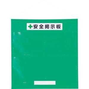 フリー掲示板防雨型A3横緑 ユニット 46405G-8156|n-tools