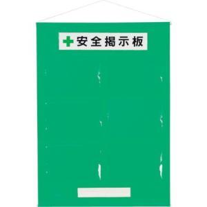 フリー掲示板A4横6枚緑 ユニット 46407G-8156|n-tools