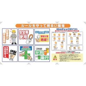 コンビネーションシート SHOWA C003-3415|n-tools