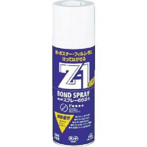スプレーのりZ1 430mL #63327 コニシ Z12-2088|n-tools