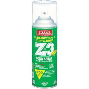 ボンドスプレーのり Z3 430mL(エアゾール缶) #63427 コニシ Z32-2088|n-tools