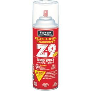 ボンドスプレーのり Z2 430mL(エアゾール缶) #63527 コニシ Z22-2088|n-tools