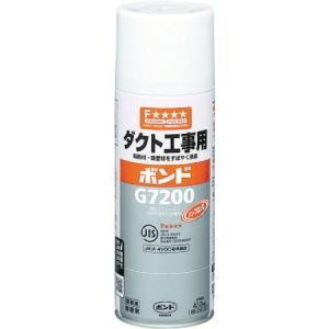 ボンドG7200 430mL(エアゾール缶) #64127 コニシ 64127-2088|n-tools