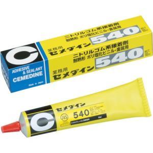 セメダイン 540 180ml RS-028 RS028|n-tools