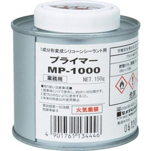 プライマーMP1000 150g セメダイン SM001-3092|n-tools