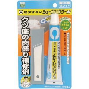 セメダイン シューズドクターN ホワイト P50ml HC-001 HC001|n-tools