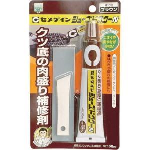 セメダイン シューズドクターN ブラウン P50ml HC-002 HC002|n-tools