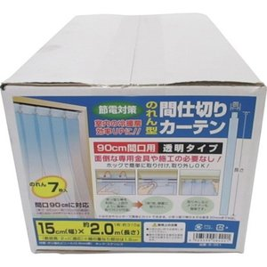 のれん型間仕切りカーテン15cmx約2m (1袋(箱)=7枚入) ユタカ n-tools