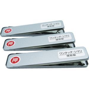 WAKI サッシ窓用ロック PBワンタッチシマリ SV ショウ (3個入) 269163|n-tools
