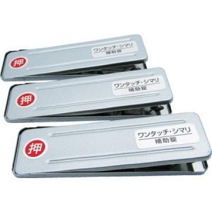 WAKI サッシ窓用ロック PBワンタッチシマリ SV ダイ (3個入) 269170|n-tools