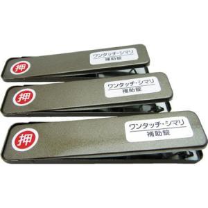 WAKI サッシ窓用ロック PBワンタッチシマリ GB ショウ (3個入) 269187|n-tools