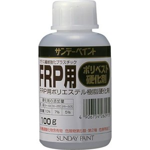 FRP用ポリベスト硬化剤 100g サンデーペイント 262915-3421|n-tools