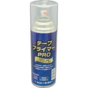シントー テーププライマープロ 9979931|n-tools