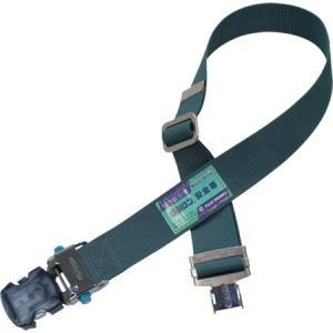 1本つり専用胴ベルト(ワンタッチアジャスタ付)青緑色 ツヨロン UBAJOTNBGBP-4062|n-tools