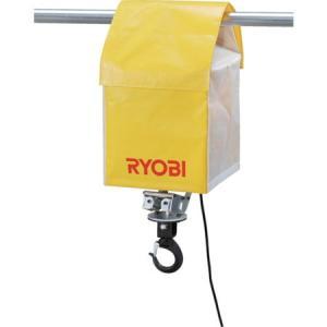 リョービ 雨カバー(大) ウインチ用 B6078007|n-tools