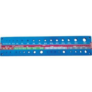 ねじチェッカー ボルト・小ネジ用 青 ハント 00092600-6111|n-tools