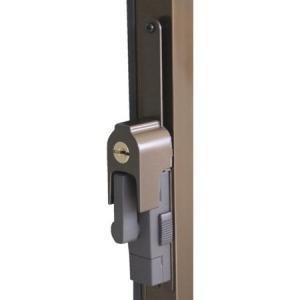 まど守りくん窓の錠 ヒナカS/S 197U-6240|n-tools