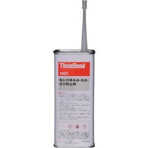 ネジロック TB1401 200g 透明 スリーボンド TB1401200-3082 n-tools