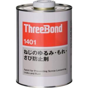 ネジロック TB1401 1kg 透明 スリーボンド TB14011-3082 n-tools