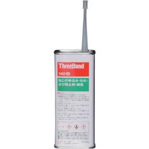 ネジロック TB1401B 200g 青色 スリーボンド TB1401B200-3082 n-tools