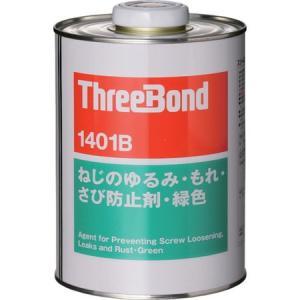 ネジロック TB1401B 1kg 青色 スリーボンド TB1401B1-3082 n-tools