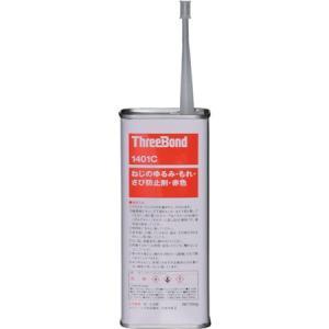 ネジロック TB1401C 200g 赤色 スリーボンド TB1401C200-3082 n-tools