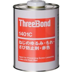 ネジロック TB1401C 1kg 赤色 スリーボンド TB1401C1-3082 n-tools