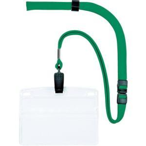 吊り下げ名札 名刺サイズ 10枚 緑 OP NL8GN-1213|n-tools