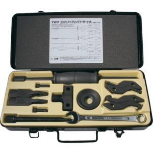 ミニチュアベアリンプーラーセット TOP MBP510-8743 n-tools